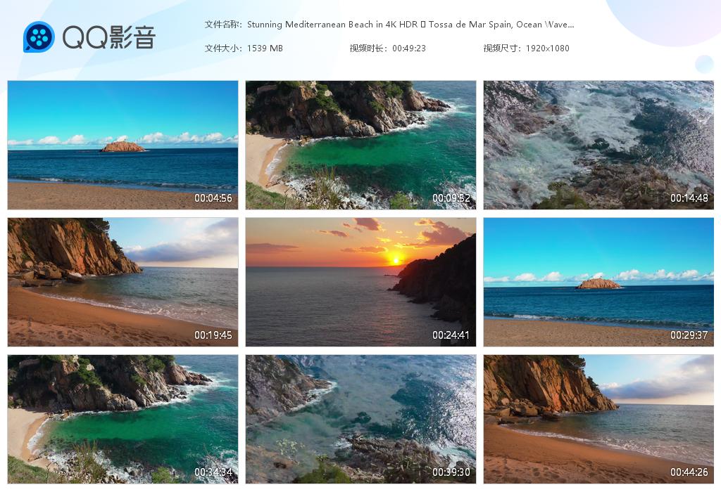 image.png 25.1G自然风景和动物视频素材,音乐mv素材视频(5563个) 视频素材