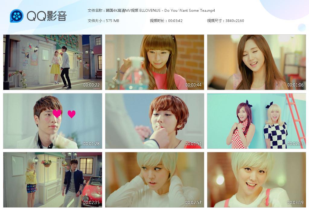 韩国4K高清MV视频 ELLOVENUS[20210905-081558].jpg 39.4G4K韩国高清mv 视频素材